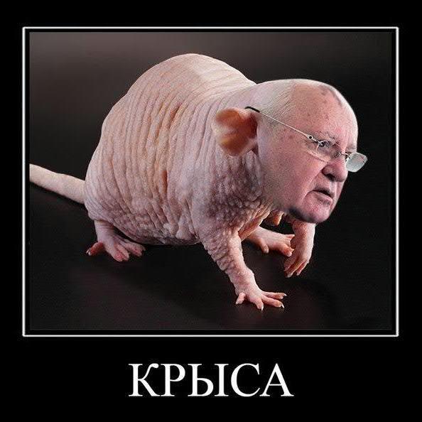 Сергей Никулинский