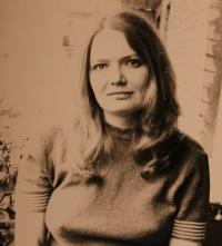 Ирина Трубанова