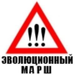 Евгений Шнуровский