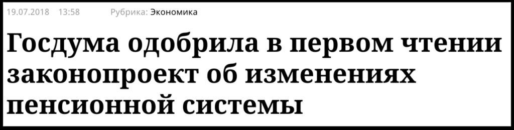 российская газ.png
