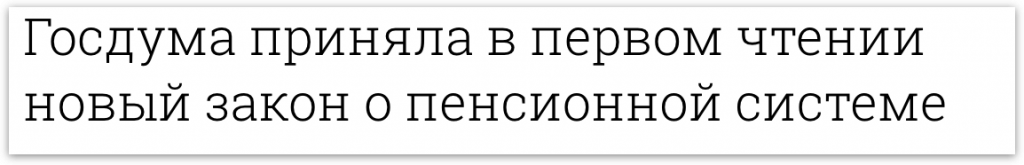 параламентскаая.png