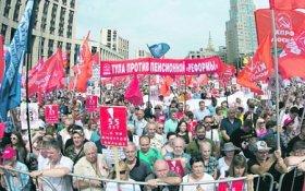 Валерий Рашкин: Только улица может остановить наглый беспредел власти