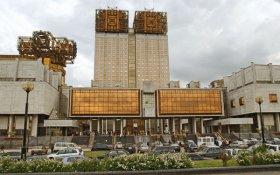 Московский Экономический форум. Он-лайн трансляция