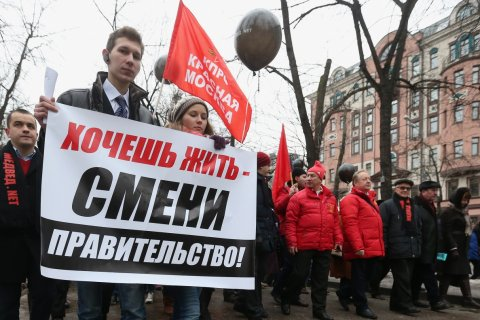 Только у 7 процентов россиян нет претензий к правительству