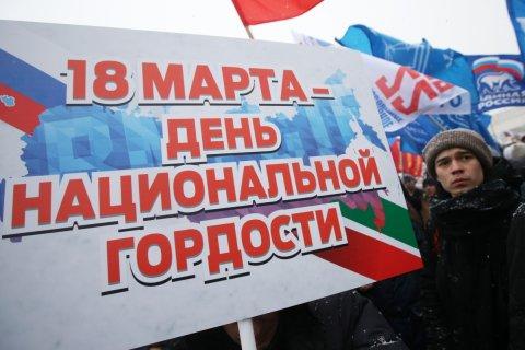 Власти обсуждают идею перенести президентские выборы в 2018 году на 18 марта