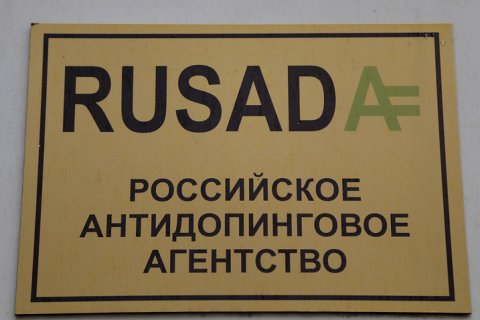 WADA назвало условия для реабилитации РУСАДА