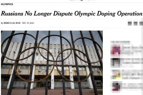 NY Times: Российские чиновники признали существование допинговой системы в стране