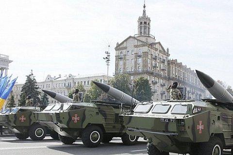 СК РФ обвинил украинскую армию в применении ракет «Точка-У» в Донбассе