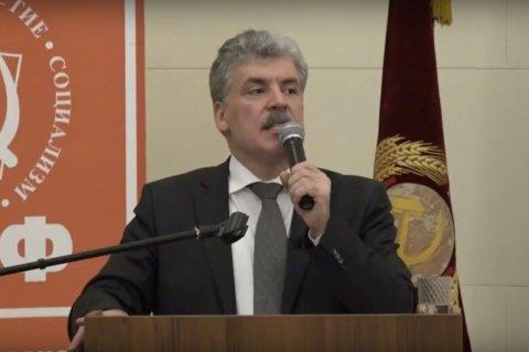 Павел Грудинин: Мы предложили программу, которая нужна всем