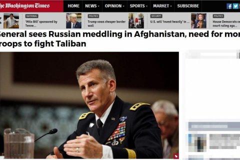 Иносми: В своих неудачах в Афганистане Пентагон обвиняет Россию