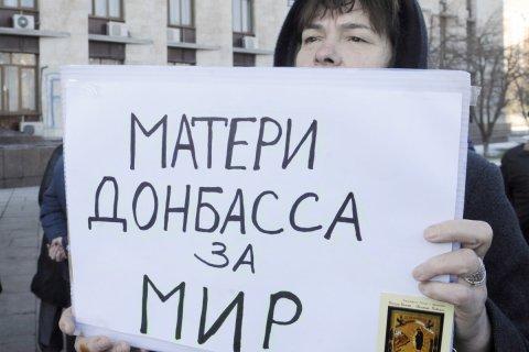 ДНР и ЛНР пообещали ввести одностороннее перемирие