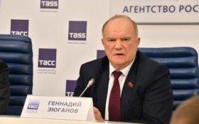 Геннадий Зюганов: Нет ни отчета властей, ни Послания президента