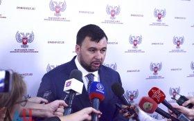В ДНР произошел мирный переворот