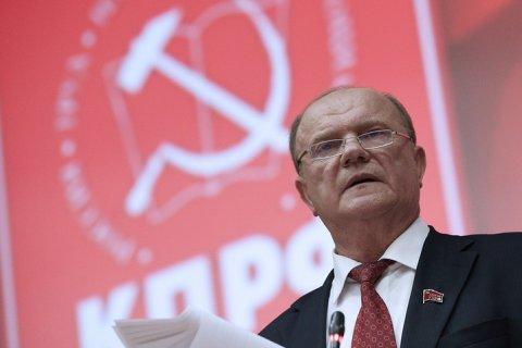 Геннадий Зюганов: бюрократия бросает вызов главной оппозиционной партии
