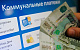 Руководство РЭК Москвы арестовали по обвинению в завышении тарифов ЖКХ