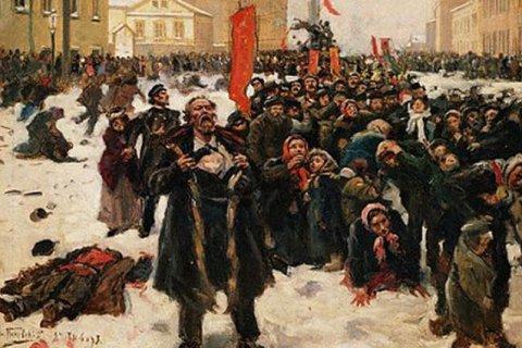 Великий князь Сергей Александрович и «Кровавое воскресенье»