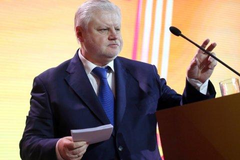 Визит Сергея Миронова в Екатеринбург провалился