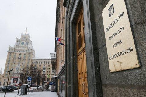 Минэкономразвития: ВВП России по итогам 2016 года снизился на 0,6%