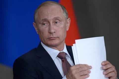 Путин подписал пакет законов Яровой