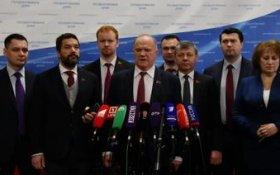 Геннадий Зюганов: Страна требует перемен