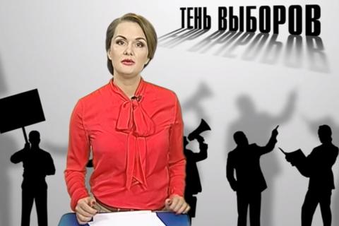 Нижегородские СМИ начали информационную атаку на КПРФ
