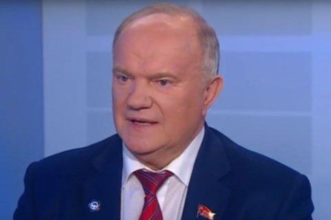 Геннадий Зюганов: Молодежь заряжена социалистически!