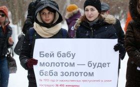 Выросло число обращений москвичей из-за побоев в семье после принятия закона о декриминализации