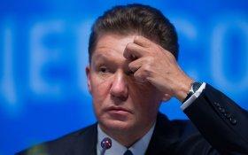 «Газпром» объявил о немедленном расторжении всех контрактов с Украиной