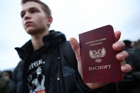 Обладателям паспортов ДНР и ЛНР не разрешили жить в России больше трех месяцев подряд