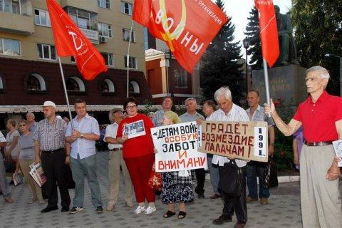 В Воронеже состоялся митинг в рамках всероссийской акции протеста КПРФ