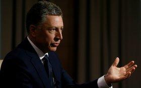 Курт Волкер заявил о необходимости ликвидации ДНР и ЛНР