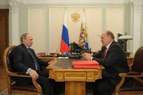 Путин поддержал КПРФ