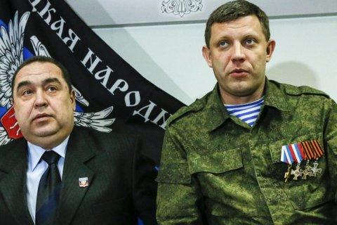 В Донбассе отложили проведение местных выборов