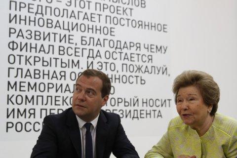 Ельцин-центр потребовал реабилитации власовцев, назвав их «диссидентами 40-х годов»