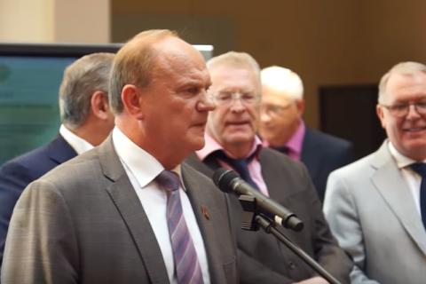 Зюганов предложил диалог партии власти