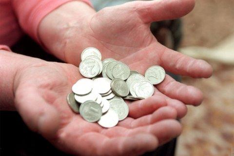 Шахтерам ГК «Кингкоул» выплатили 1/70 часть задолженности