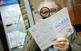 «Временно замороженные» пенсионные накопления россиян заморозят. Навсегда