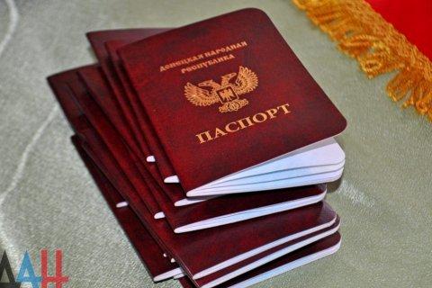 Россия де-факто признала паспорта ЛНР и ДНР