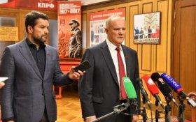 Геннадий Зюганов: Российские власти играют с большим огнем!