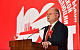 Геннадий Зюганов: Социализм – дорога в будущее