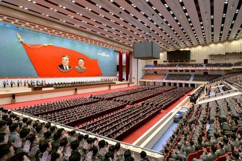 КНДР отказывается от переговоров с США по своей ядерной программе