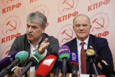 На голосовании в Совхозе имени Ленина Павел Грудинин разгромил Владимира Путина