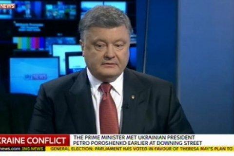 Порошенко признал, что в Донбассе идет война