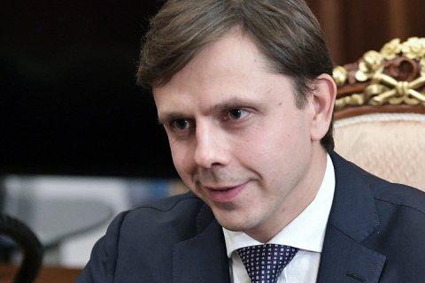Коммунисты Орловщины выдвинули Андрея Клычкова на пост губернатора Орловской области