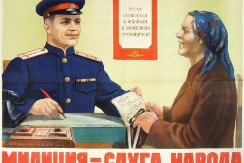 Геннадий Зюганов поздравил сотрудников органов внутренних дел с профессиональным праздником