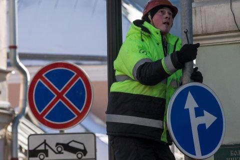 В Москве начали установку новых дорожных знаков меньшего размера