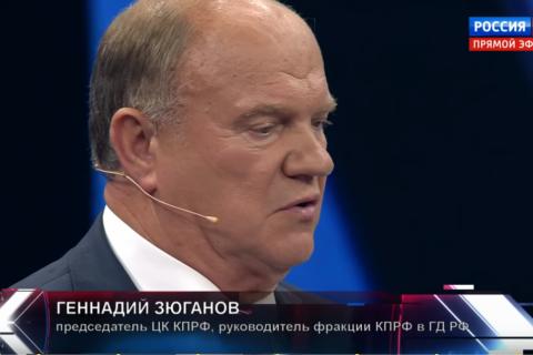Геннадий Зюганов назвал Трампа безответственным политиком