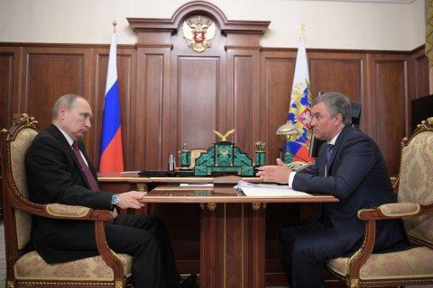 Путин предложил ввести клятву или присягу для вступающих в гражданство РФ