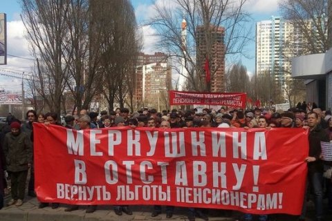 Тысячи самарцев вышли на марш протеста, его организатор-коммунист задержан