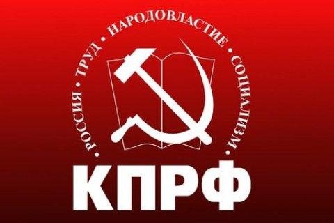 КПРФ решительно осуждает весеннее обострение антисоветизма и русофобии. Заявление Председателя ЦК КПРФ